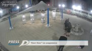 Младеж чупи шадравана на площад Киацо в Казанлък, 27.01.2018