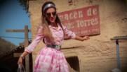 Ариана Гранде - сладкото изкушение на световната сцена