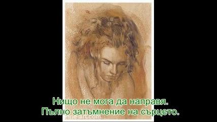 +превод: Bonnie Tyler ft. Rory Dodd - Пълно затъмнение на сърцето