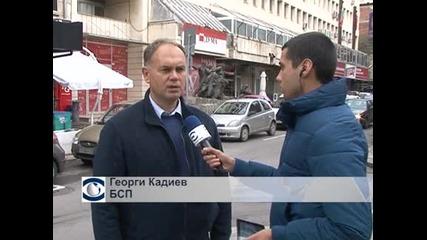 БСП предлага Янаки Стоилов за зам.-председател на парламента
