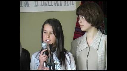 Познавам ли моята България? - Пловдив 19.04.2011 - Част 2