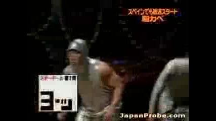Японски Игри - Човешки Тетрис 2