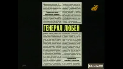 Диагноза И Георги Ифандиев 4.9.08г.