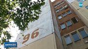 Съдът решава за 15-годишен ученик, който уби момиче в Бургас