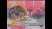 Яко Се Гаврят С Рачков В * На Кафе*(г. на ефира)22.06.09
