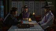 [бг субс] The Joseon Shooter / Стрелецът от Чосон / Еп.20 част 1/3