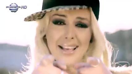 Соня Немска - Кой сега е номер 1 | Официално видео