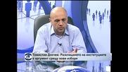 Томислав Дончев: Разклащането на институциите е аргумент срещу нови избори