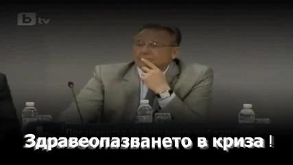 Всеки Един Българин Трябва Да Изгледа Това Видео !!