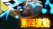 Needless Episode 16 Eng Subs Bd