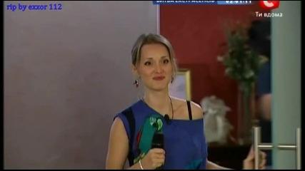 Аида Николайчук - You lost me