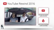 Youtube Rewind The Ultimate 2016 Challenge - Youtuberewind