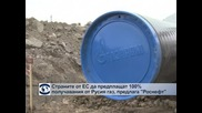 """Страните от ЕС да предплащат 100% получавания от Русия газ, предлага """"Роснефт"""""""