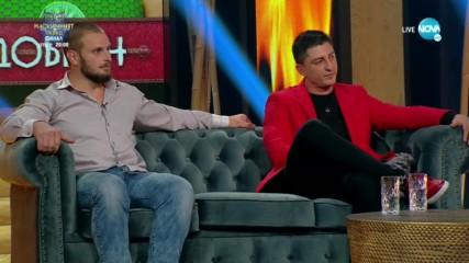 Игри на волята: България (06.12.2019) - част 4: Най-добрите моменти на Добата и Юлиян