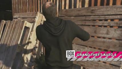 Playbox: Grand Theft Auto V
