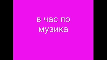 Music is my life 1епизод