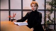 """""""четящите хора хвърчат"""" – Амели Нотомб и Мая Бежанска"""