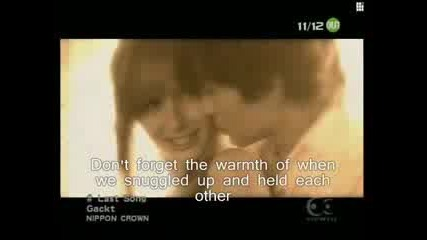 Gackt - Last Song (subs)