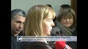 Столичният общински съвет прие бюджета на София за 2014 г.