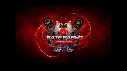 Bате Sаsho feat. Satanas - Vremeto Leti