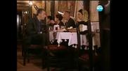 Щастливи заедно - Епизод - 87