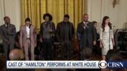 Hamilton- Alexander Hamilton