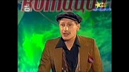 Комиците - Майстор На Гатанките!06.06.2008