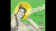 Rocco Granata - Marina 89 Mix(ultra Stereo)