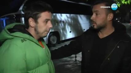 София - Ден и Нощ - Епизод 266 - Част 3
