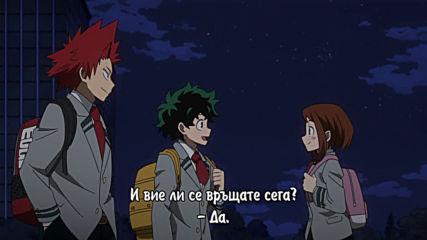 [easternspirit] Моята академия за герои S04 - E15
