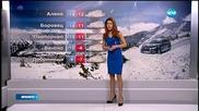 Прогноза за времето (17.01.2016 - централна емисия)