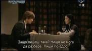 [easternspirit] Silence (2006) E05 1/2