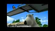 Pixar мечка - 11