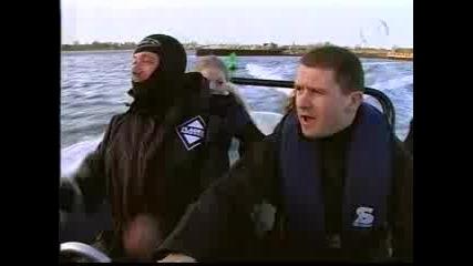 Страшна Лодка