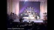 Йонка Сливенска и Михаил Методиев - В сладкарницата малка (1993)