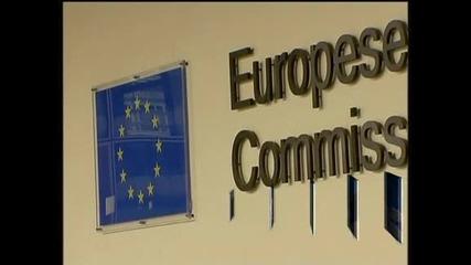 ЕК започва проверка на енергийния ни холдинг, възможни са финансови санкции