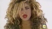 Taylor Dayne - Tell It To My Heart ( Превод )
