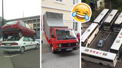 Паркиране за идиоти! 7 ситуации, които ще ви изкарат извън нерви