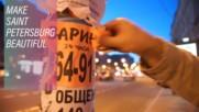 Advert vandals are defiling St Petersburg's streets