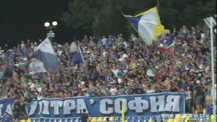 Левски - Литекс 17.09.2011 3-2 Сектор Б