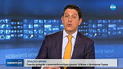 Новините на NOVA (20.09.2019 - 7.00)