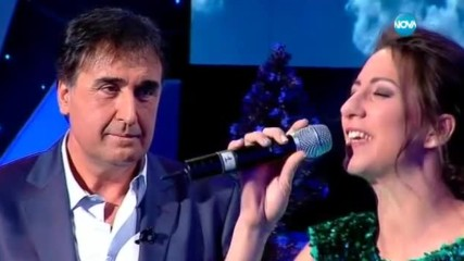 "Веселин Маринов и Теодора - Леа Иванова - ""Спри до мен"""