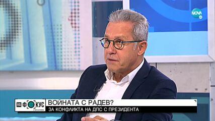 Йордан Цонев: Издигането на Карадайъ за президент е дълбок политически ход