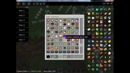 minecraft-как да си направим ферма и градина!