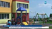ЗАБРАНА В БУРГАС: Няма да събират пари от родители за детските градини
