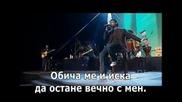 J. A. Romero - Me Dice Que Me Ama - български субтитри
