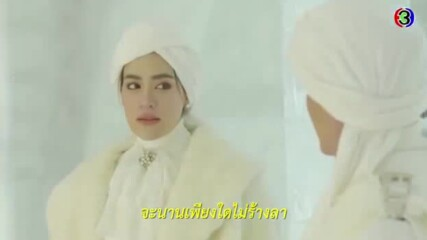 Nammont Teeranai - Here In My Mind (thai Ver)_bgsub0.avi