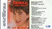 Шемса - Баш ме брига 1987 (цяла касета)