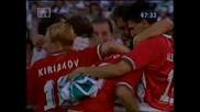Аржентина - България - 0:2 - Сираков