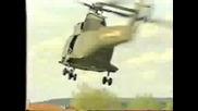 Катастрофа С Хеликоптер